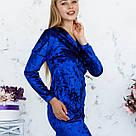 Кофта цвета электрик из набора пижамы женской из мраморного велюра Julia, фото 3
