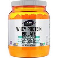 Изолят сывороточного протеина Now Foods Whey Protein Isolate (544 грамм.) (без ароматизаторов)