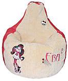 Кресло мешок, пуфики груша пуф для детей с вышивкой, фото 5