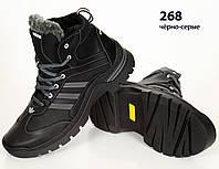 Кожаные мужские зимние кроссовки ботинки чёрные Adidas, шкіряні чоловічі чоботи, спортивные ботинки