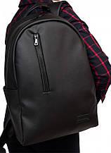 Мужской черный рюкзак из матовой эко-кожи (качественного кожзама) повседневный, для ноутбука 15,6