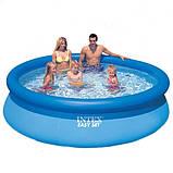 Надувной бассейн Intex Easy Set Pool - 56920 (305x76см), фото 3