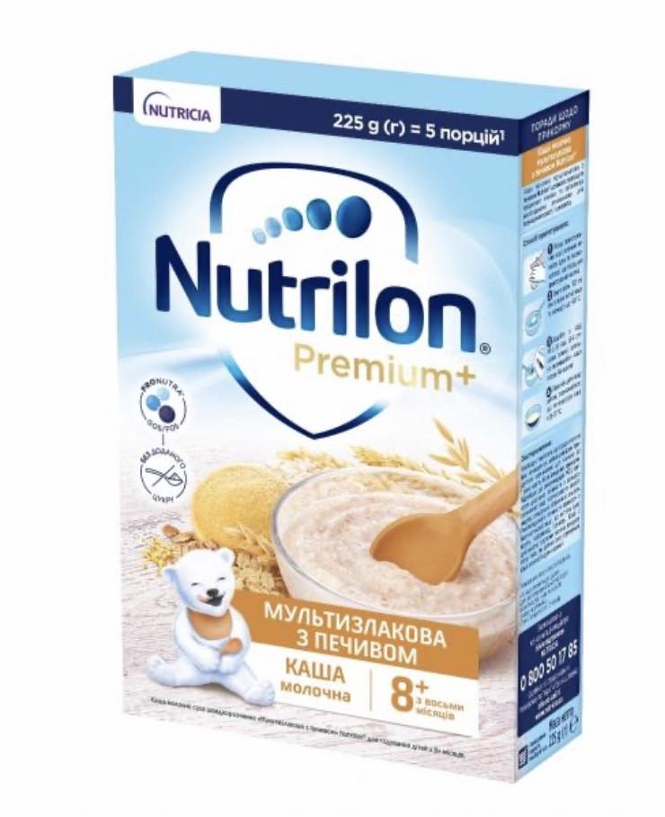 Каша молочна Nutrilon «Мультизлакова з печивом», з 8 м, 225г