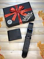 Мужской подарочный набор кошелек+ремень