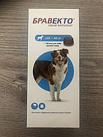 Бравекто 20-40кг Жевательная таблетка для защиты собак от клещей и блох