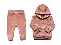 Дитячий спортивний костюм для дівчинки Andriana Kids, рожевий