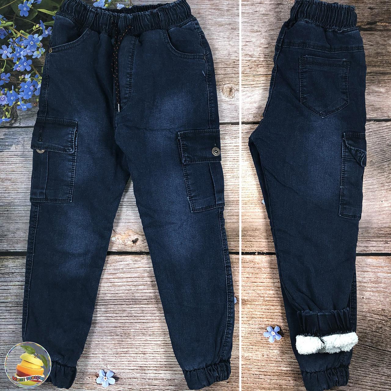 Синие Турецкие джинсы на травке для мальчика подростка Размеры: 8,9,10,11,12 лет (20838-1)