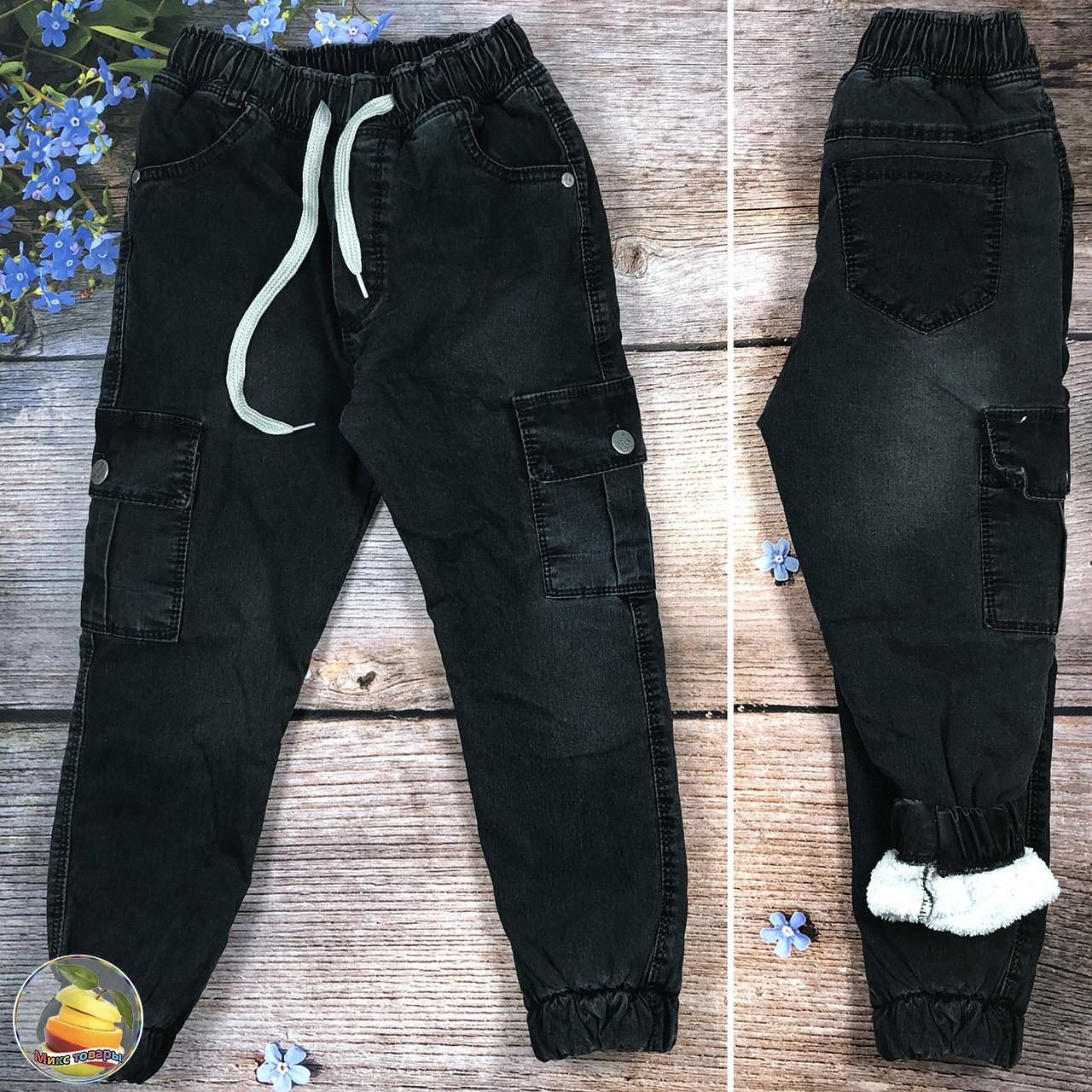 Турецкие чёрные джинсы на травке для мальчика подростка Размеры: 8,9,10,11,12 лет (20838-2)