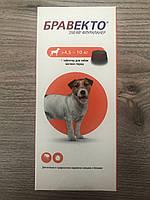Бравекто 4,5-10кг Жевательная таблетка для защиты собак от клещей и блох