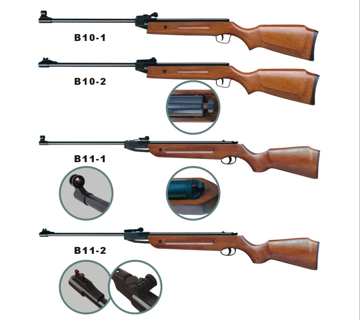 Гвинтівка пневматична B11-2