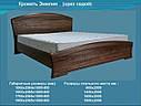 Ліжко двоспальне з ДСП/МДФ в спальню Емілія 160х200 Неман, фото 6