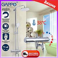 Душевая система с термостатом Gappo G2490 с верхним тропическим душем. Душевая стойки с термостатом