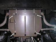 Защита поддона картера Jaguar XJ8  (Ягуар)