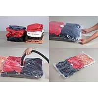 Комплект 5шт Вакуумные пакеты для хранения одежды 50*60, фото 1