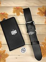 Мужской подарочный набор портмоне+ремень Philipp Plein черный
