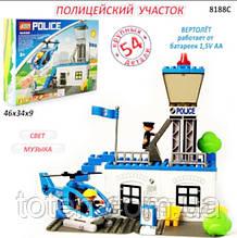 Конструктор полицейский участок с вертолётом, круп детали, звук, свет, батарейки JIXIN 8188C
