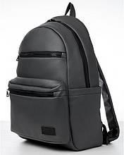 Стильный мужской темно-серый рюкзак городской, для ноутбука 15,6 матовая экокожа (качественный кожзам)