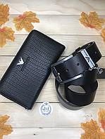 Мужской подарочный набор портмоне+ремень Armani черный