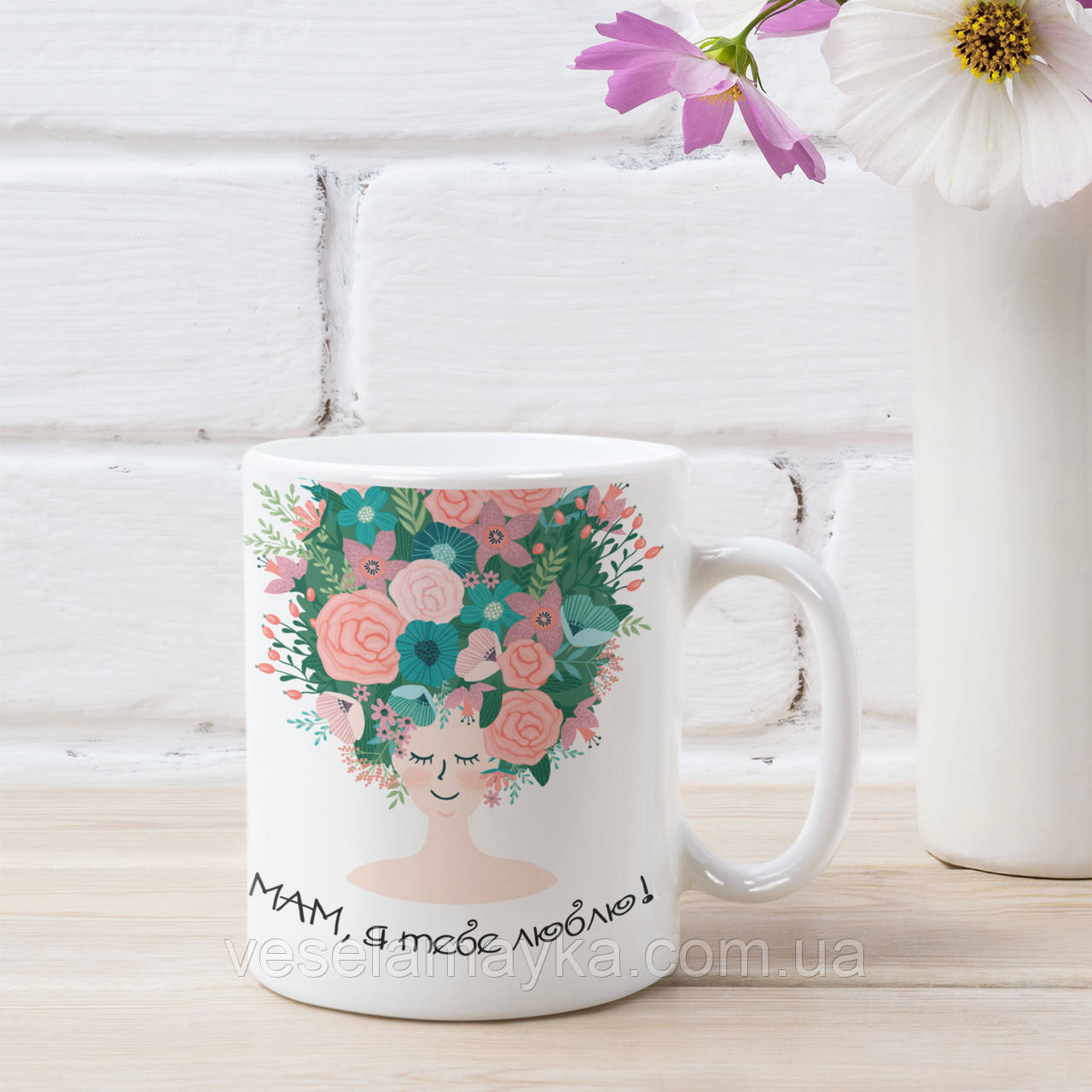 """Чашка """"Мам, я тебя люблю"""""""