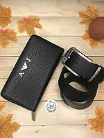 Мужской подарочный набор кошелек и ремень Armani черный