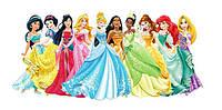 Принцессы и принцы
