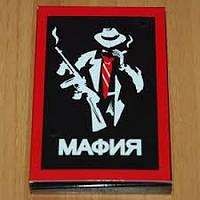 Мафия, набор карт для игры
