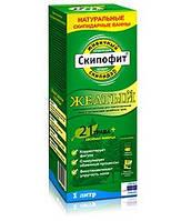 Очищение организма, вывод шлаков Скипидарная эмульсия для ванн «Скипофит желтый» 1 литр