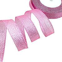 Стрічка парчовая рожева 2 см довжина 1 м