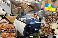 """Отопительная печь для дачи """"Эконом 3в1"""""""