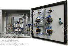 Я5127 нереверсивный двухфидерный  ящик управления  электродвигателями, фото 2