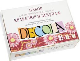 """Набор """"DECOLA"""" КРАК.Лак+Клей д/ДЕКУП+4*20 Акр.кр/9541254/  (ЗХК)"""