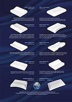 Отдел Ортопедических подушек в Днепре (для сна, валики, полувалики, под поясницу, для детей)