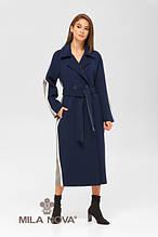 Классическое синее женское пальто демисезонное