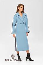 Классическое голубое женское пальто демисезонное