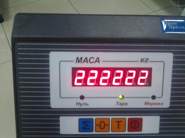 весы напольные купить в украине