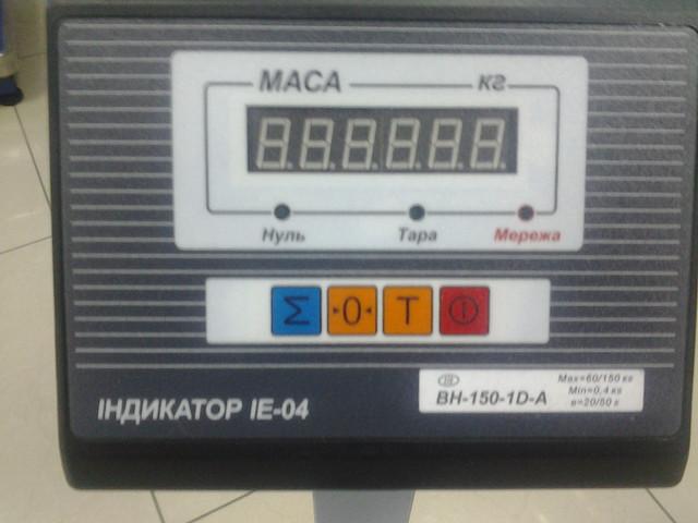 весы напольные ВН-150-1D-A купить