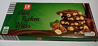 Молочный шоколад  с цельными орехами 200 g Германия