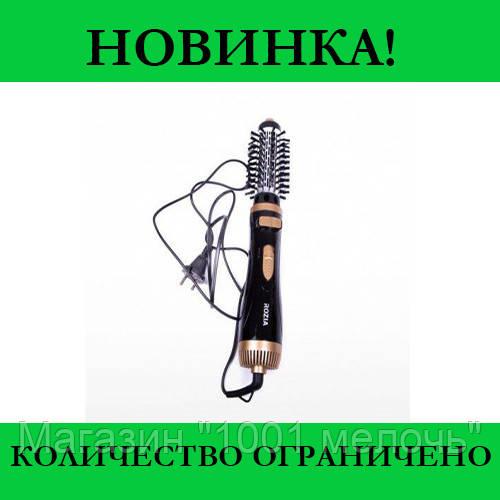 Фен-плойка для волос Rozia HC-8112