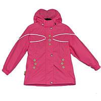 Куртка «RIANA» ярко-розовая