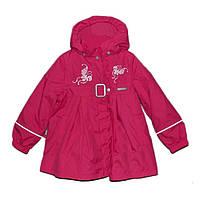 Куртка DOLLY малиновая, фото 1
