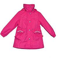 Пальто «GRETEL» малиновое