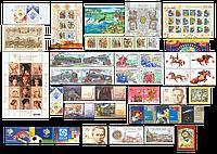 2006 год комплект художественных марок