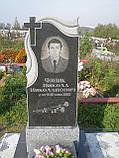 Виготовлення,встановлення памятників Луцьк.Памятники Луцьк, фото 3