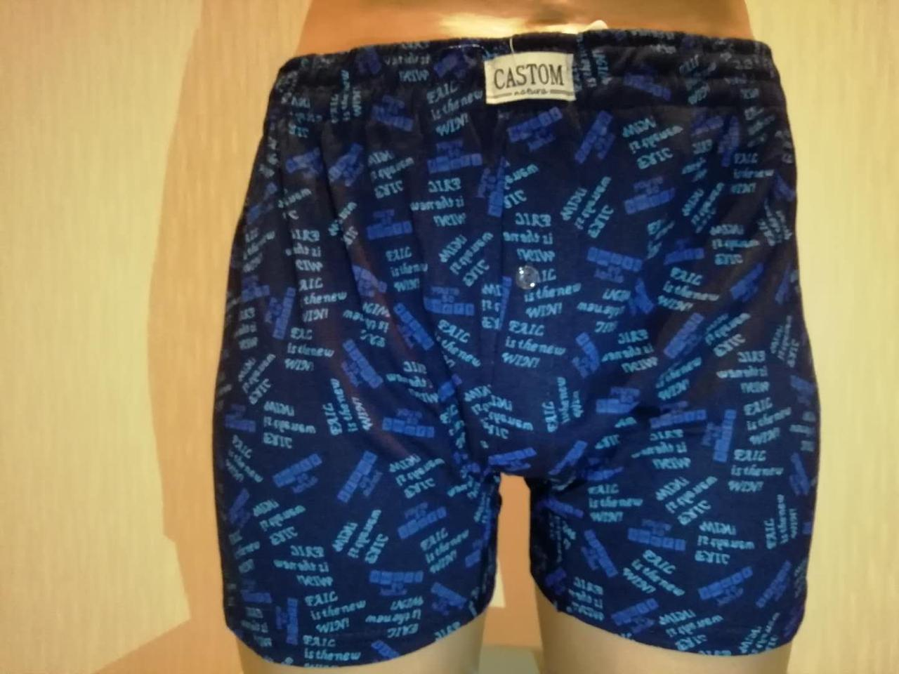 Мужские шорты (семейные трусы батал 5,6,7) Марка «CASTOM»  арт.:58103