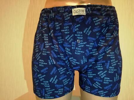 Мужские шорты (семейные трусы батал 5,6,7) Марка «CASTOM»  арт.:58103, фото 2