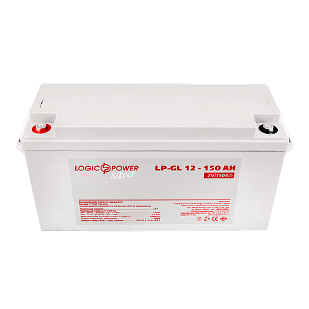 Аккумулятор гелевый LogicPower LP-GL 12 - 150 AH SILVER, фото 2