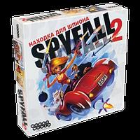 Настольная игра Hobby World Находка для шпиона 2 (Spyfall 2)