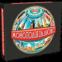 Настольная игра Artos Games (СПД Остапенко) Монополия Люкс (Monopoly Luxe)