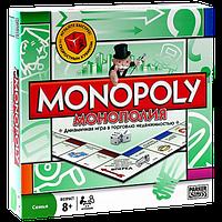 Настольная игра Parker Семейная Монополия (Monopoly)