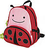 Рюкзак детский Skip Hop 210210 Бабочка